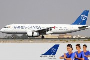 Mihin Lanka expands with new Lahore route and increased flight frequencies to the Seychelles